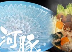 青鮮魚商店 イメージ