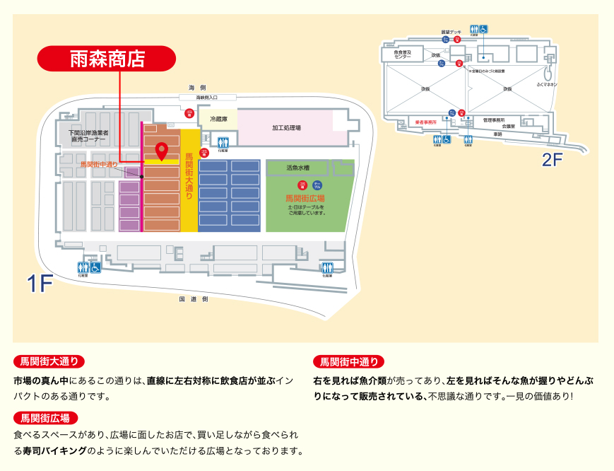 img-map-08