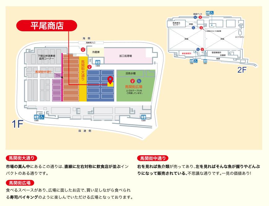 img-map-14