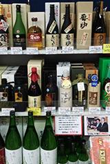 地酒・地の焼酎・地ビール